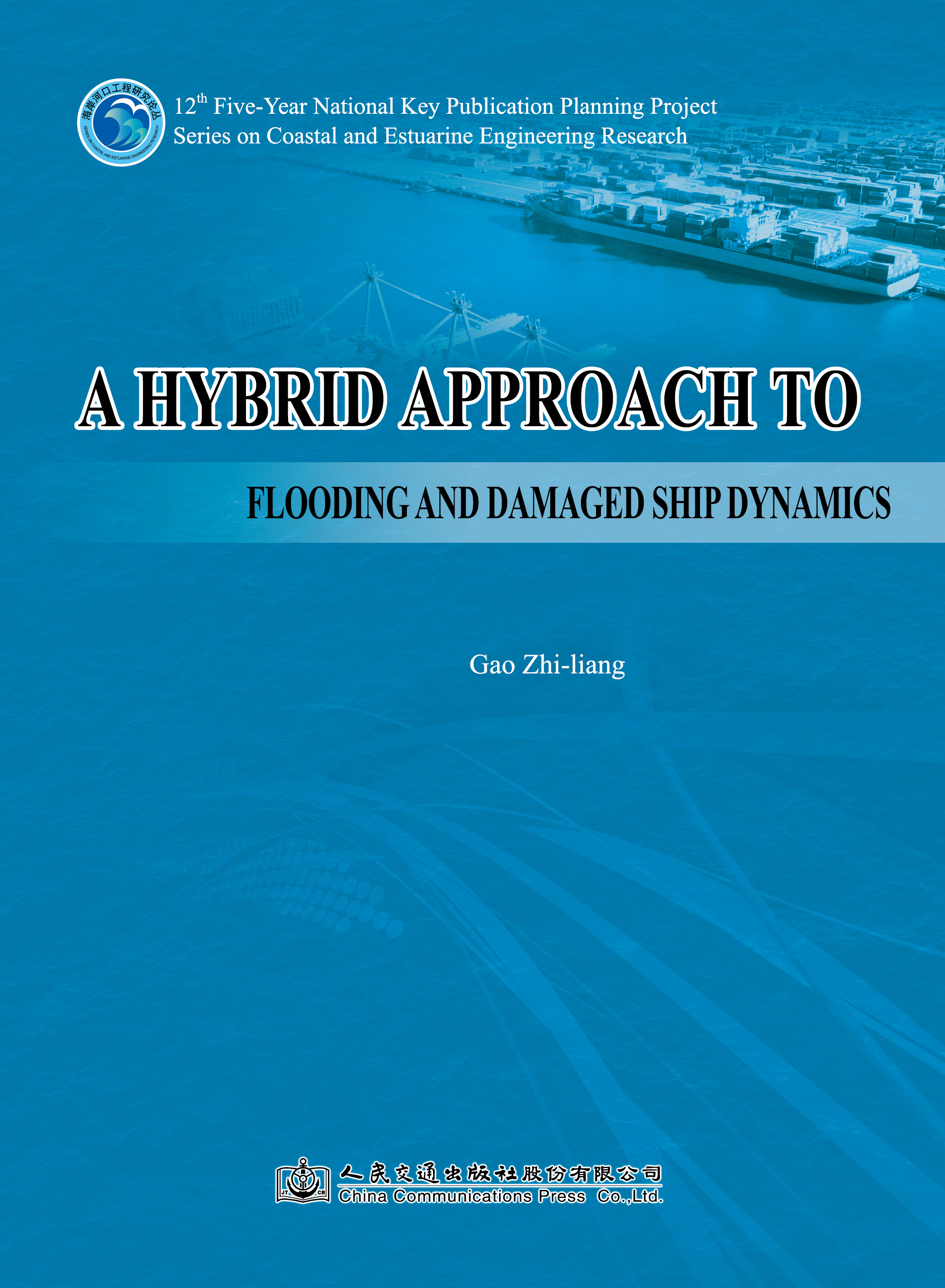 A Hybrid Approach to Flooding and Damaged Ship Dynamics